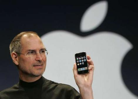 Cutremur in IT: Steve Jobs demisioneaza!