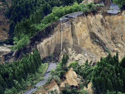 Cutremur de 6,2 grade in Japonia